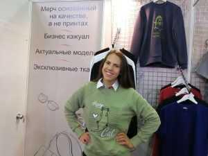 Посетите наш стенд на выставке «Реклама-2019» в ЦВК «Экспоцентр»!